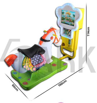 Children's swing car coin operated horse racing games kiddie ride for sale