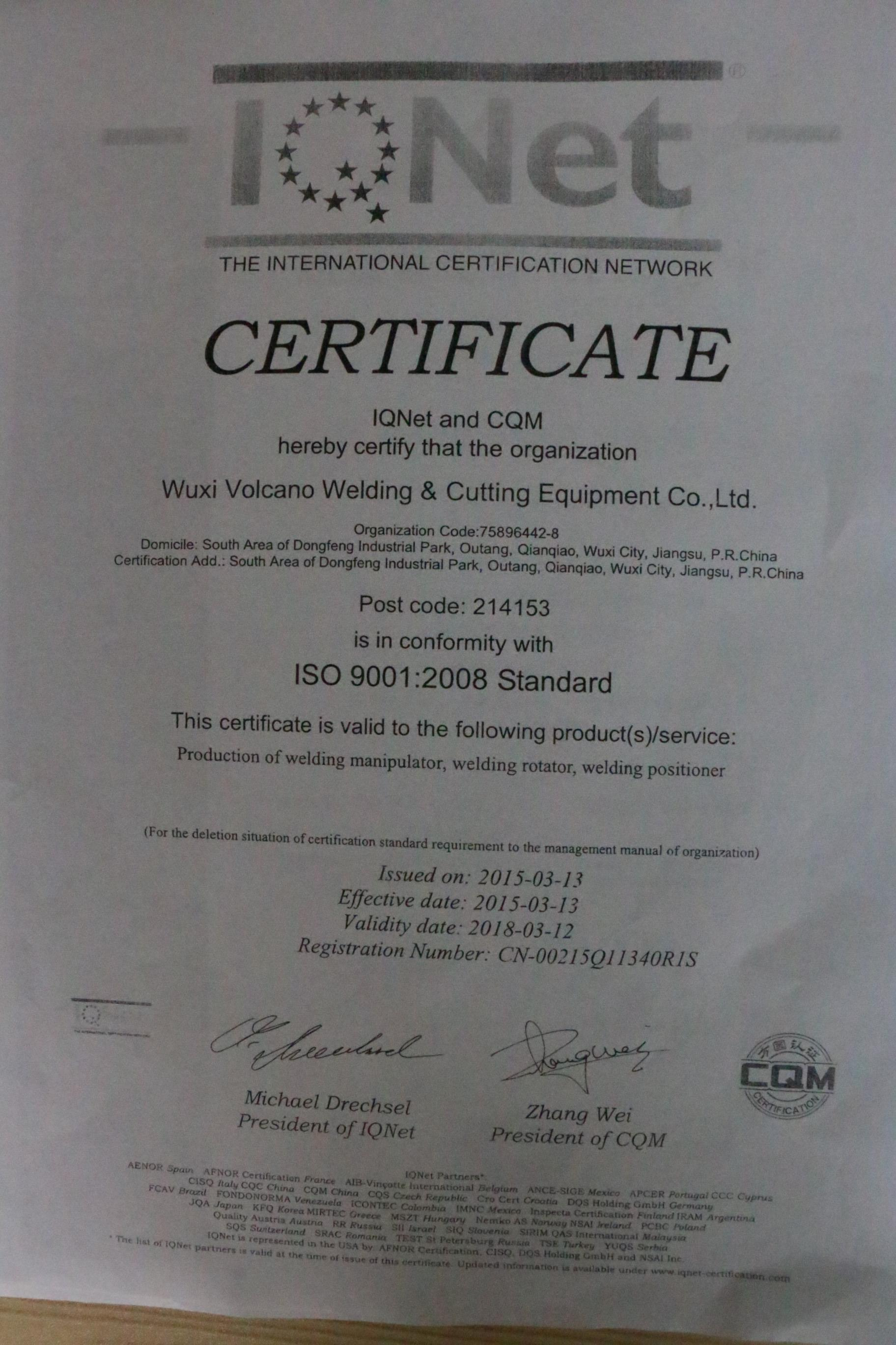 Certificate - Wuxi Volcano Welding & Cutting Equipment Co., Ltd.