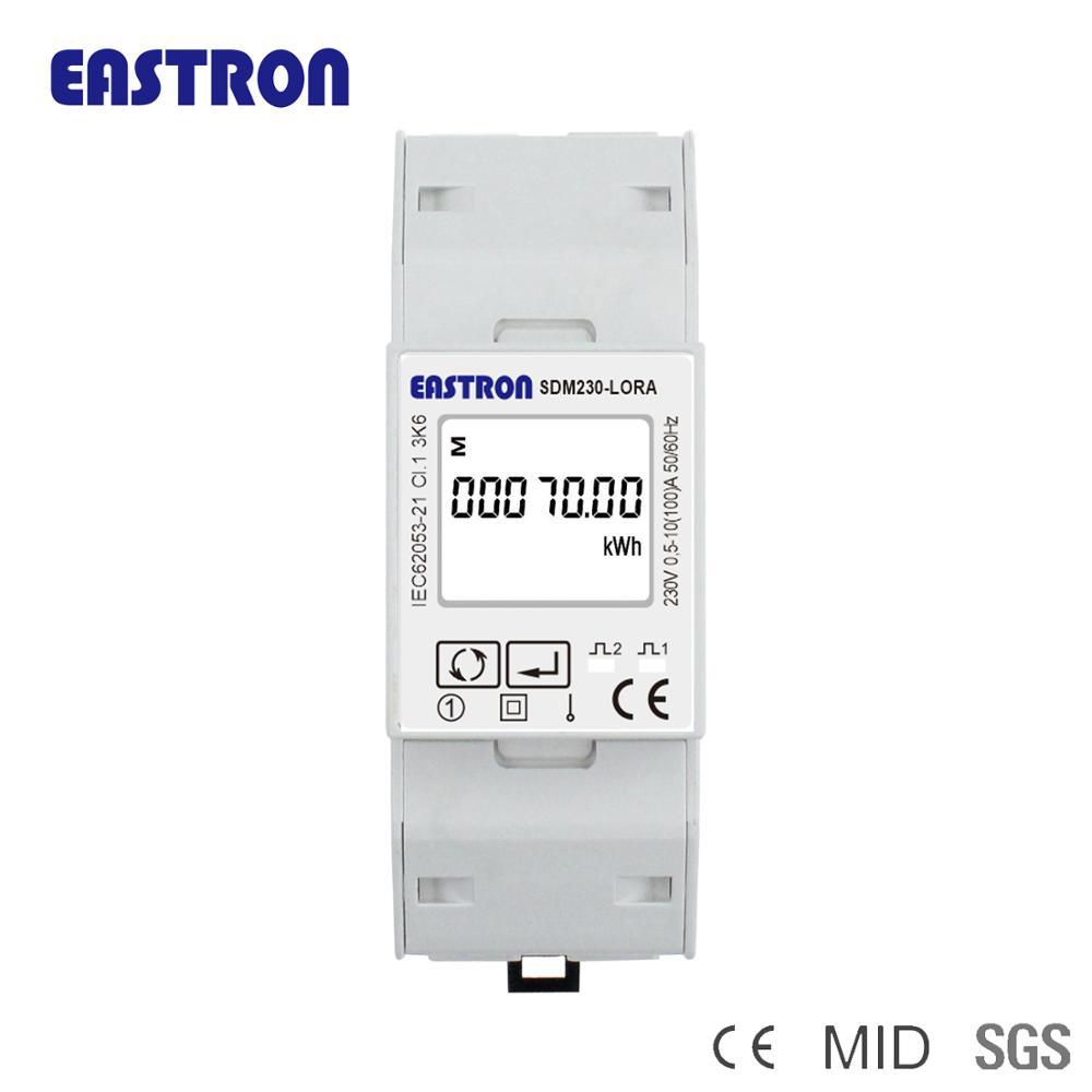 Bidirectional Multifunction Wireless Transmission Module 433MHZ Lora Spread