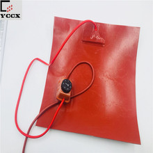Industrial silicone rubber heating pad heating blanket