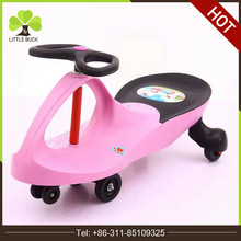 Cheap Children Swing Car Original Baby Plasma Car Parts Wholesale