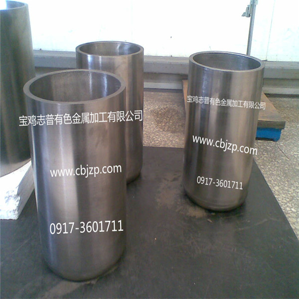 99.95% Pure sintering tungsten crucible for sapphire growing furnace