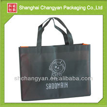 sports bag with shoe compartment (NW-554-3239)