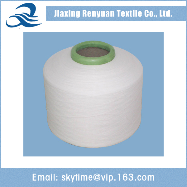 China Supplier High Quality Spandex Double Cover Yarn