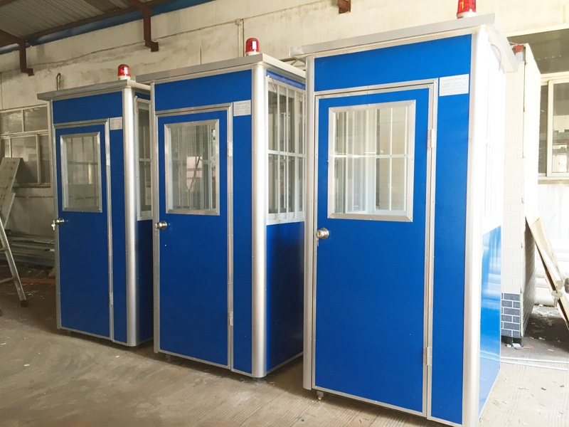 Mobile Durable Security Guard Shelter High Quality Guard