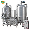 Gold supplier pub barley malting equipment ,500L barley malt fermented equipment draft beer brewing equipment