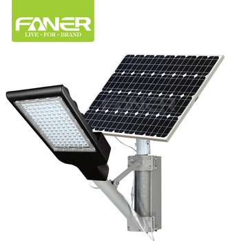 2017 Hot High Quality 50w Solar Led Street Light With Bis Ce Ul Saa Certification