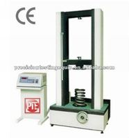 2012 NEW Digital Display Tension & Compression Testing Machine