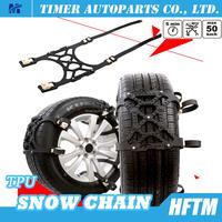 TPU plastic Universal car snow tire chain Emergency snow chains for car