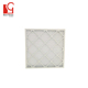 14*20*1 MERV 8 Pleated AC Furnace Air Filter