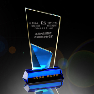New design blank custom blue crystal glass trophy award