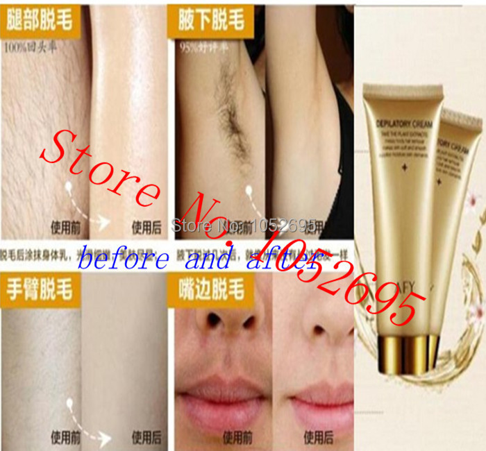 Hair Removal Cream For Men Private Parts