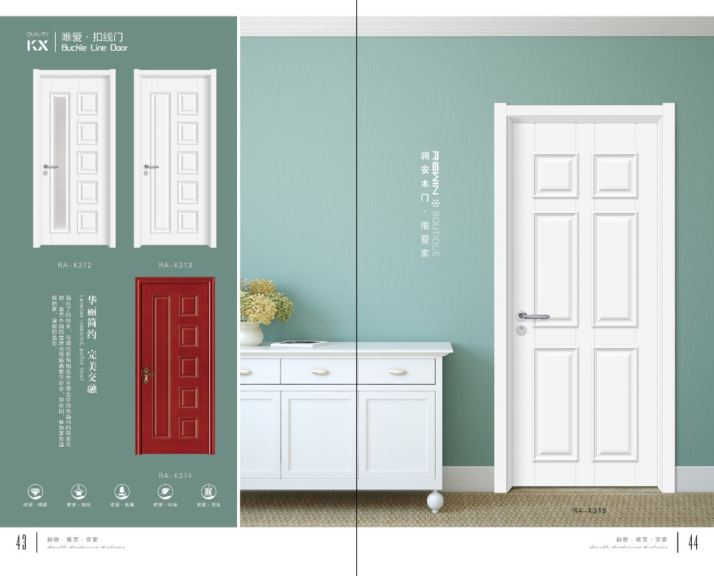 Kitchen Swinging Doors, Kitchen Swinging Doors Suppliers and ...