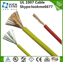PVC Insulated 22awg UL1007 Electrical Wire 300V 18AWG UL 1007 cable