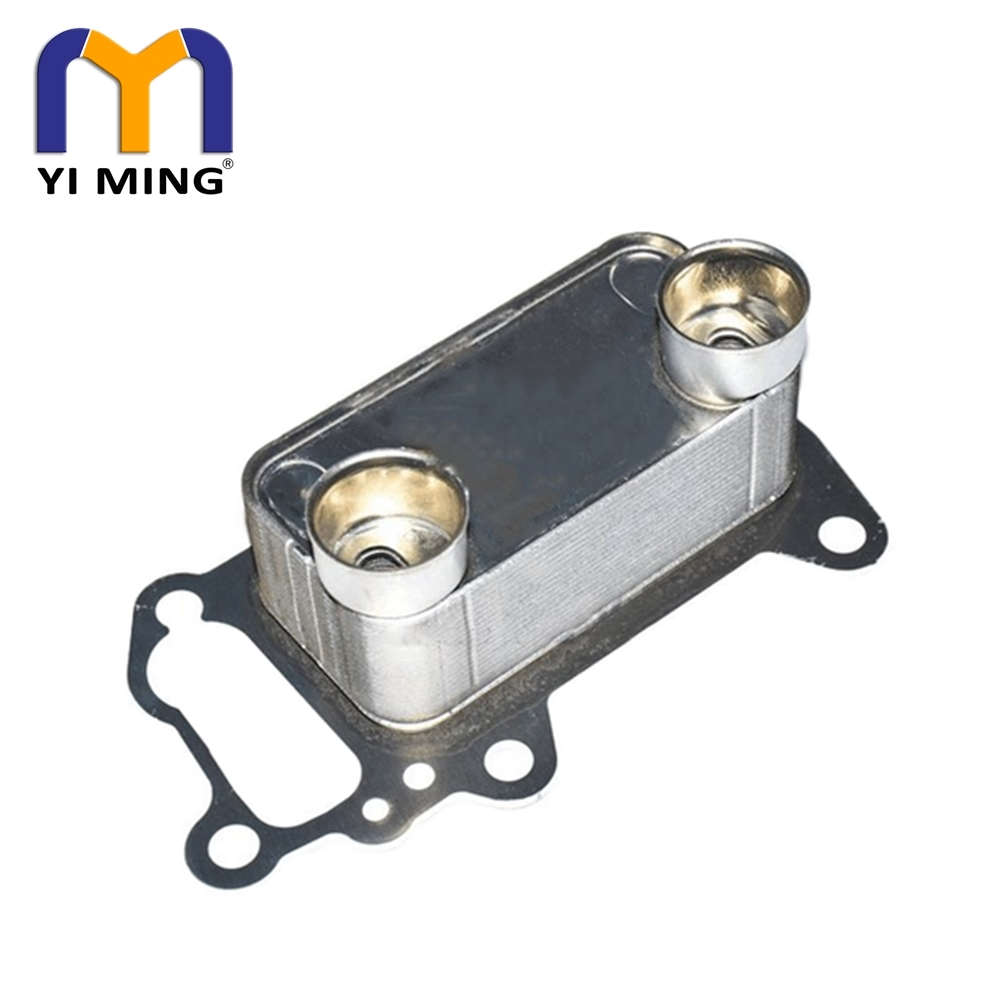 Aluminum Oil Cooler For E60 E61 E81 E84 E87 E90 E91 E92 11427802113 7802113