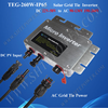 High quality DC 22-50v to AC 110v 120v 220v waterproof 260w grid tie inverter with communication