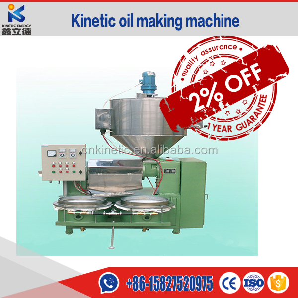 Household stainless steel screw soybean oil press machine, mini soybean oil press machine, low residue screw oil press