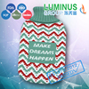 make the dream happen gift item BS warm knitted hot water bag cover