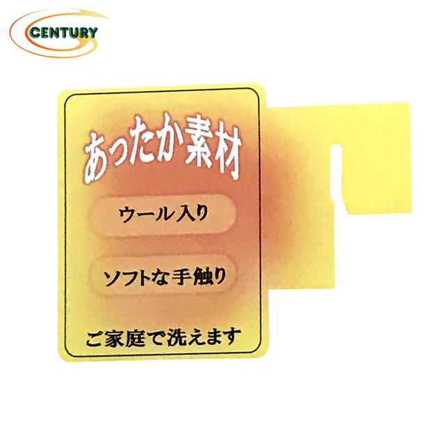 buy cheap china price tags designs products find china price tags