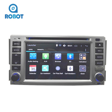 Andriod7.1 Multimedia Sistema di Navigazione Auto DVD VCD CD MP3 MP4 Radio Player