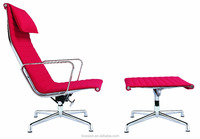 EA124 Emes office leather lounge chair with ottoman