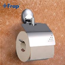 Настенный держатель для жидкого мыла Frap, держатель для туалетной бумаги, вешалка для полотенец, стеклянный держатель чашки для зубной щетки...(Китай)