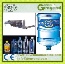 Automatic spring water filling machine/drinking water purification plant