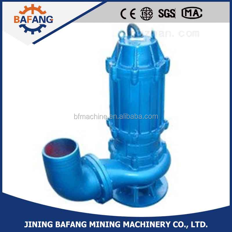 QYW25-45 type wind power sediment disposal sewage submersible pump