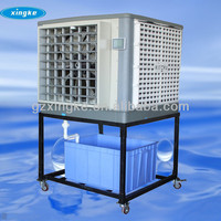 Buy Outdoor electric water air cooler compressor in China on ...