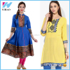 Latest Indian Lady Fashion Long Kurti Dress Designs