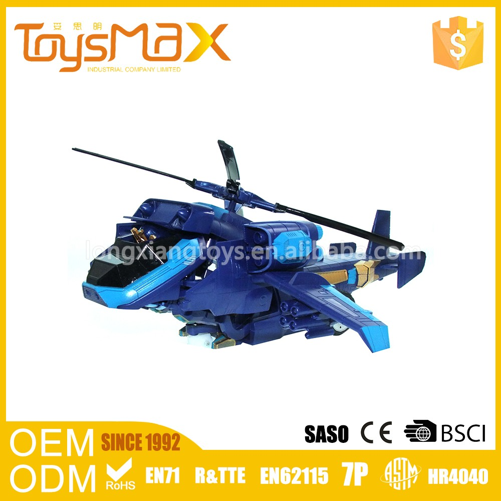 Hot Items Novel Plastic Rc Hobby 40M China 96 Amphibious Vehicles For Sale