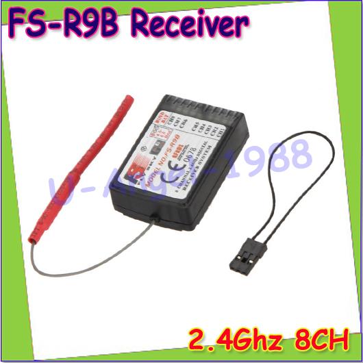 1pcs New 100% Original FS-R8B FS-R9B FlySky 2.4Ghz 8CH Receiver For RC FS-TH9X FS-TH9B 9ch Transmitter Airplanes