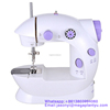 Small and easy to operate mini electric sewing machine sewing machine price