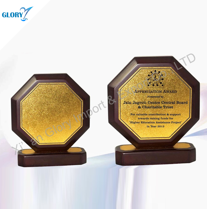 China Wood Trophy Manufacturers And Suppliers On Alibaba