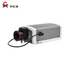 SONY CMOS 1080P oem box ip camera module,ip box camera with built in POE
