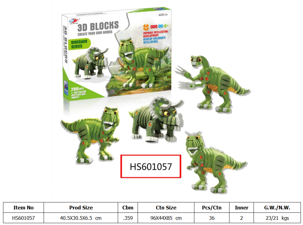 HS601057, Huwsin Toys, Educational toy, Dinosaur series, 200pcs, 3D Blocks
