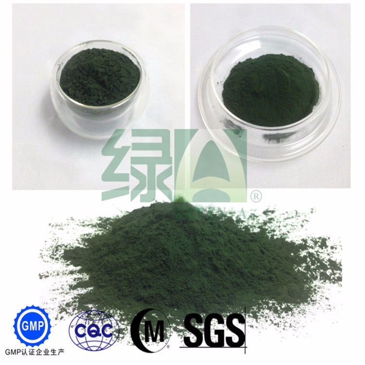 2017 Trending Products Energy Function Natural Spirulina Powder Export