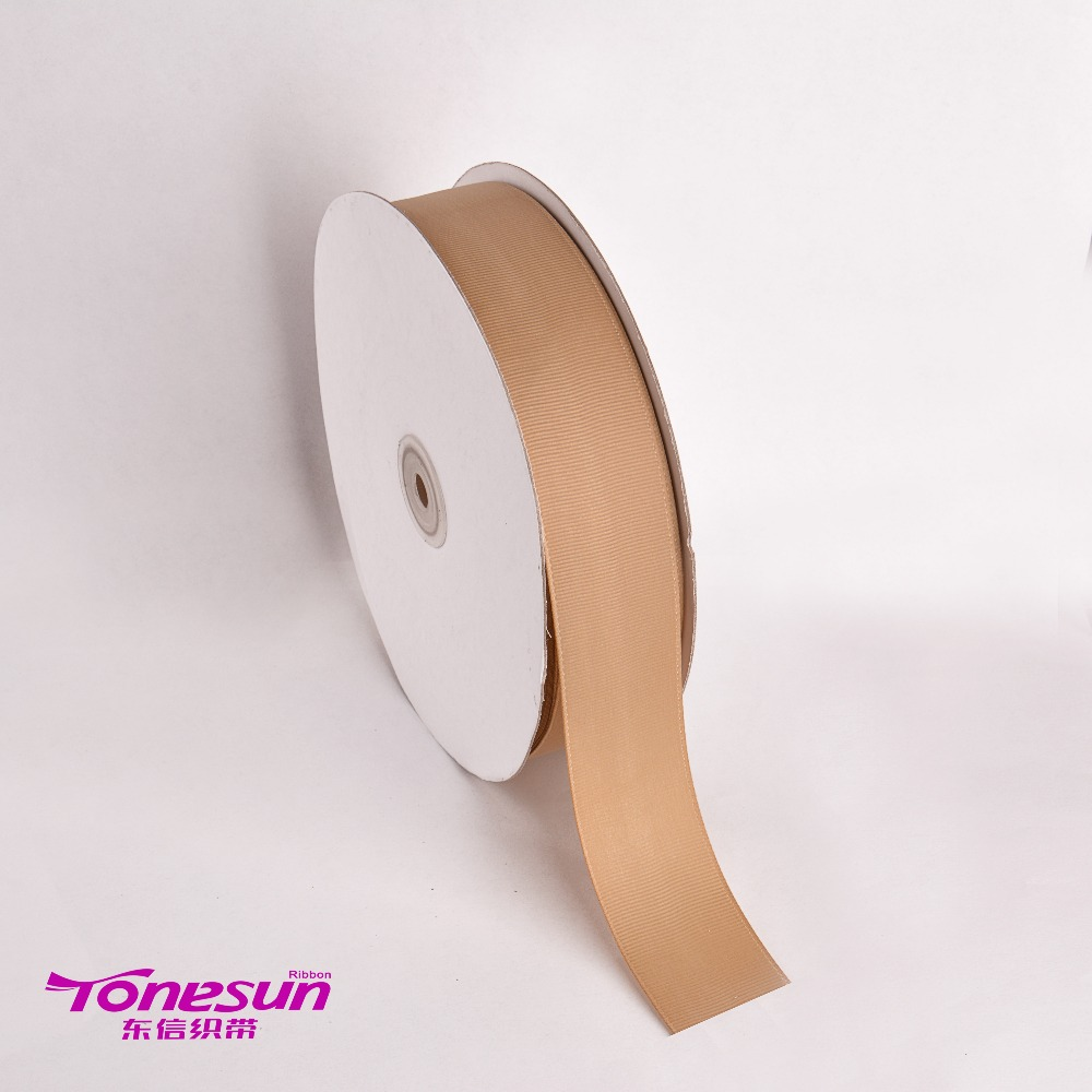 Wholesale Brown Grosgrain Ribbon