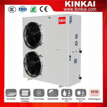 New times air source room heat pump apartment heating for Room heating system
