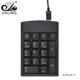 2018 new product black color custom logo usb numeric keypad for computer notebook