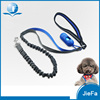 Hands Free Reflective Elastic Dog Running Jogging Leash With Poop Bag Holder
