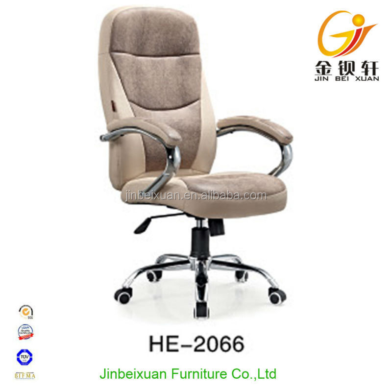 Office Chair Ergonomics with Wheel Leather Office Chair Executive Chair HE2066