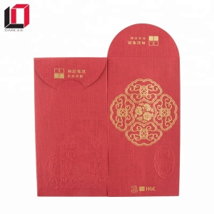 Free sample 2018 custom logo cny red envelope money packet printing