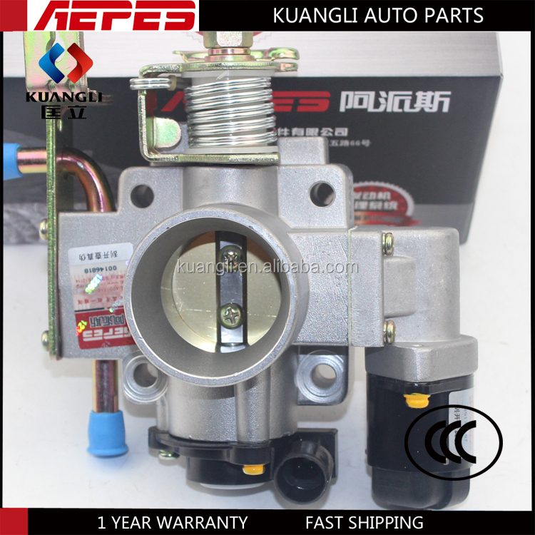 APS-01001 Hot Sale High Performance Distributors Auto Engine Throttle Body Assembly For Changhe Hafei 462 Generation Air Intake
