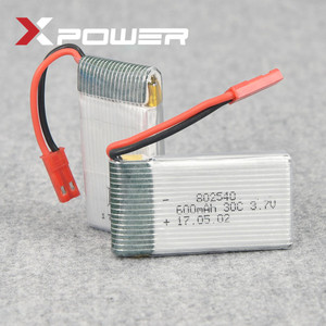 Shenzhen battery manufacturer 3.7v 600mAh 30C lithium ion li-ion battery 1 cell for rc toys