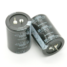 free shipping 12pcs 15000uf 50v aluminum electrolytic capacitor 35*50mm