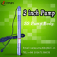 agricultural irrigation deep well pump electric water pump deep well submersible pump 2 inch diameter