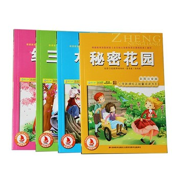 Secret Garden series children story book
