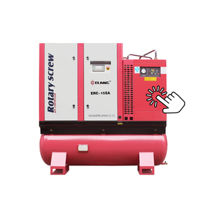 11KW 8bar Combined Screw Air Compressor Include Air Tank and Air Dryer