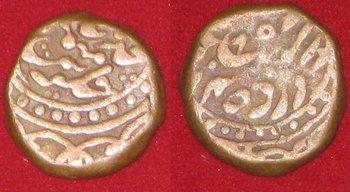 Alte Indische Münzen Buy Alte Indische Münzen Product On Alibabacom